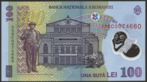 romania-100lei-f